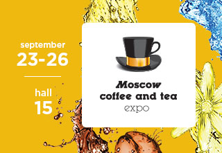 Moscow Сoffee and Tea expo